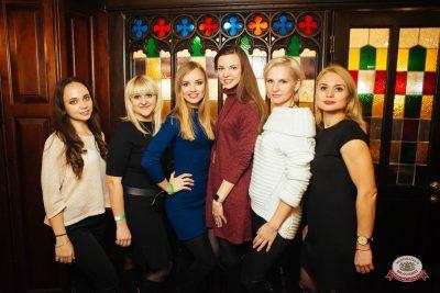 Вечеринка «Холостяки и холостячки», 17 ноября 2018 - Ресторан «Максимилианс» Екатеринбург - 0040