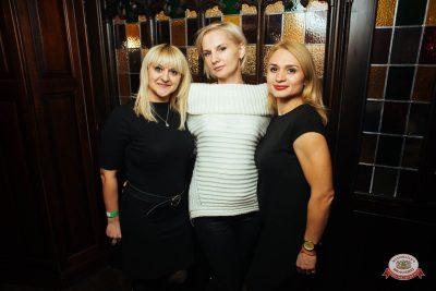Вечеринка «Холостяки и холостячки», 17 ноября 2018 - Ресторан «Максимилианс» Екатеринбург - 0041