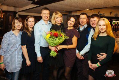 Вечеринка «Холостяки и холостячки», 17 ноября 2018 - Ресторан «Максимилианс» Екатеринбург - 0042