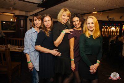 Вечеринка «Холостяки и холостячки», 17 ноября 2018 - Ресторан «Максимилианс» Екатеринбург - 0043
