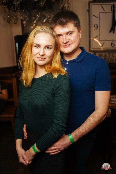 Вечеринка «Холостяки и холостячки», 17 ноября 2018 - Ресторан «Максимилианс» Екатеринбург - 0045
