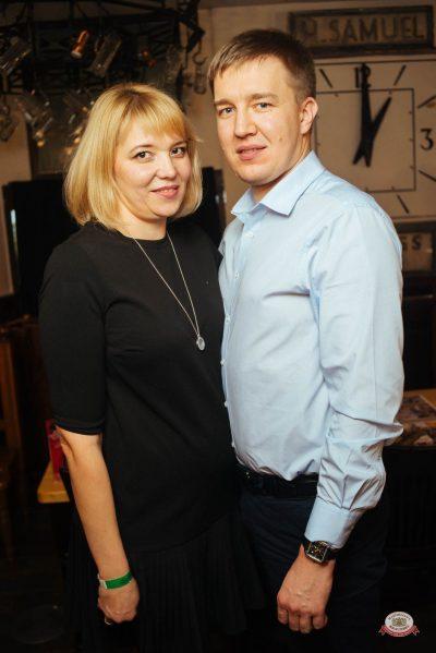 Вечеринка «Холостяки и холостячки», 17 ноября 2018 - Ресторан «Максимилианс» Екатеринбург - 0046