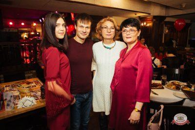 Вечеринка «Холостяки и холостячки», 17 ноября 2018 - Ресторан «Максимилианс» Екатеринбург - 0047