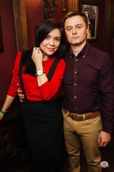 Вечеринка «Холостяки и холостячки», 17 ноября 2018 - Ресторан «Максимилианс» Екатеринбург - 0050