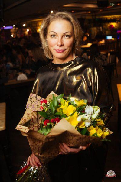 Вечеринка «Холостяки и холостячки», 17 ноября 2018 - Ресторан «Максимилианс» Екатеринбург - 0053