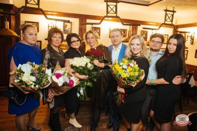 Вечеринка «Холостяки и холостячки», 17 ноября 2018 - Ресторан «Максимилианс» Екатеринбург - 0055