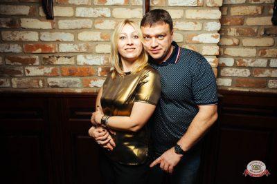 Александр Иванов и группа «Рондо», 22 ноября 2018 - Ресторан «Максимилианс» Екатеринбург - 0010