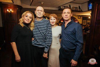 Александр Иванов и группа «Рондо», 22 ноября 2018 - Ресторан «Максимилианс» Екатеринбург - 0014