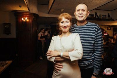 Александр Иванов и группа «Рондо», 22 ноября 2018 - Ресторан «Максимилианс» Екатеринбург - 0016