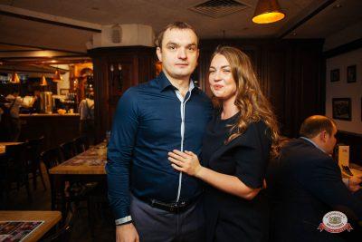 Александр Иванов и группа «Рондо», 22 ноября 2018 - Ресторан «Максимилианс» Екатеринбург - 0020