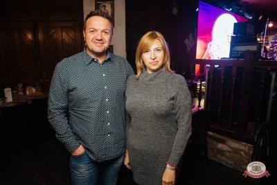 Александр Иванов и группа «Рондо», 22 ноября 2018 - Ресторан «Максимилианс» Екатеринбург - 0023