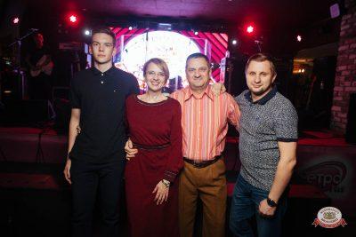 Александр Иванов и группа «Рондо», 22 ноября 2018 - Ресторан «Максимилианс» Екатеринбург - 0025