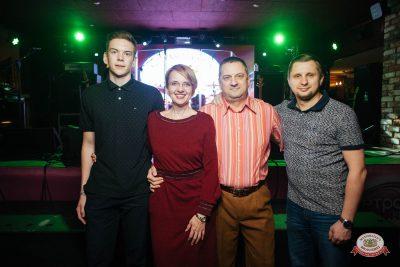 Александр Иванов и группа «Рондо», 22 ноября 2018 - Ресторан «Максимилианс» Екатеринбург - 0026