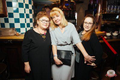 Александр Иванов и группа «Рондо», 22 ноября 2018 - Ресторан «Максимилианс» Екатеринбург - 0030