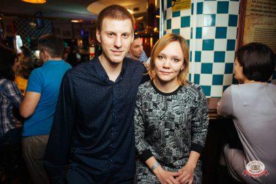 Александр Иванов и группа «Рондо», 22 ноября 2018 - Ресторан «Максимилианс» Екатеринбург - 0031