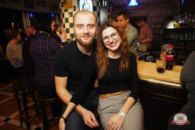 Александр Иванов и группа «Рондо», 22 ноября 2018 - Ресторан «Максимилианс» Екатеринбург - 0033