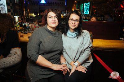 Александр Иванов и группа «Рондо», 22 ноября 2018 - Ресторан «Максимилианс» Екатеринбург - 0034