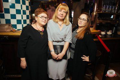 Александр Иванов и группа «Рондо», 22 ноября 2018 - Ресторан «Максимилианс» Екатеринбург - 0036