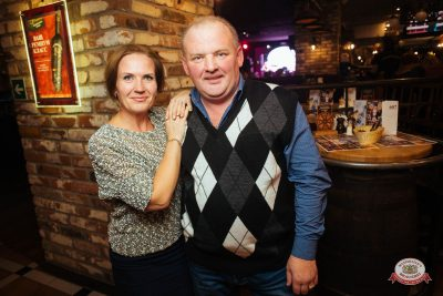 Александр Иванов и группа «Рондо», 22 ноября 2018 - Ресторан «Максимилианс» Екатеринбург - 0037