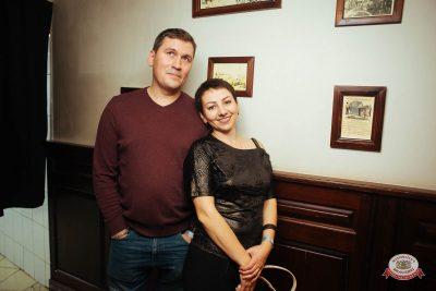 Александр Иванов и группа «Рондо», 22 ноября 2018 - Ресторан «Максимилианс» Екатеринбург - 0038