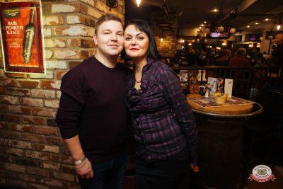 Александр Иванов и группа «Рондо», 22 ноября 2018 - Ресторан «Максимилианс» Екатеринбург - 0039