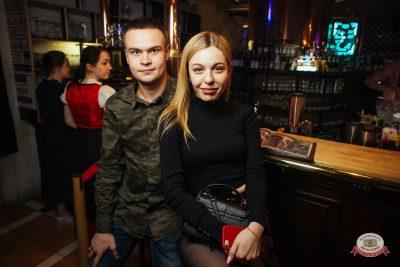 Александр Иванов и группа «Рондо», 22 ноября 2018 - Ресторан «Максимилианс» Екатеринбург - 0040