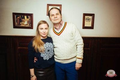 Александр Иванов и группа «Рондо», 22 ноября 2018 - Ресторан «Максимилианс» Екатеринбург - 0041