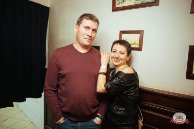 Александр Иванов и группа «Рондо», 22 ноября 2018 - Ресторан «Максимилианс» Екатеринбург - 0043