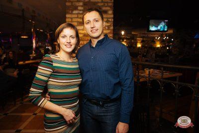Александр Иванов и группа «Рондо», 22 ноября 2018 - Ресторан «Максимилианс» Екатеринбург - 0044