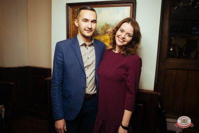 Александр Иванов и группа «Рондо», 22 ноября 2018 - Ресторан «Максимилианс» Екатеринбург - 0048