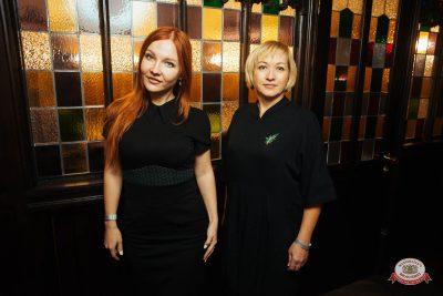 Александр Иванов и группа «Рондо», 22 ноября 2018 - Ресторан «Максимилианс» Екатеринбург - 0049