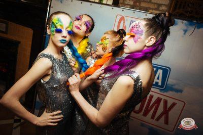 Вечеринка «Русского Радио» «Для своих» - Ресторан «Максимилианс» Екатеринбург - 0001