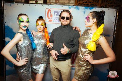 Вечеринка «Русского Радио» «Для своих» - Ресторан «Максимилианс» Екатеринбург - 0002