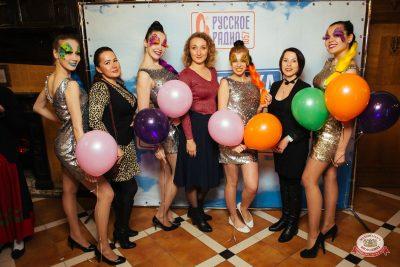 Вечеринка «Русского Радио» «Для своих» - Ресторан «Максимилианс» Екатеринбург - 0003