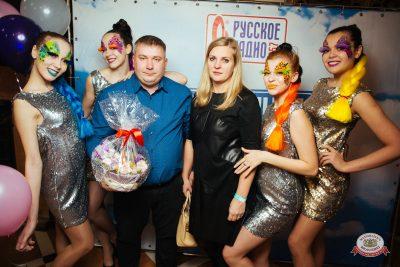 Вечеринка «Русского Радио» «Для своих» - Ресторан «Максимилианс» Екатеринбург - 0005