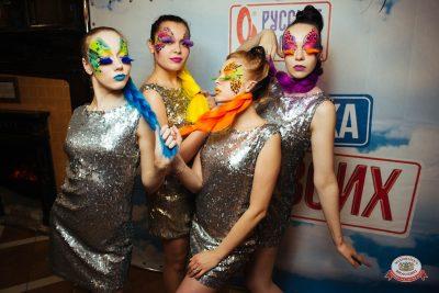 Вечеринка «Русского Радио» «Для своих» - Ресторан «Максимилианс» Екатеринбург - 0006
