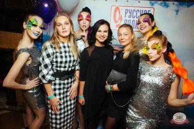 Вечеринка «Русского Радио» «Для своих» - Ресторан «Максимилианс» Екатеринбург - 0007