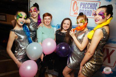 Вечеринка «Русского Радио» «Для своих» - Ресторан «Максимилианс» Екатеринбург - 0010