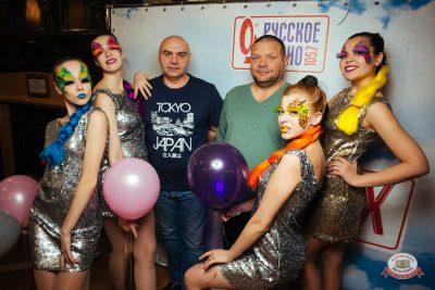 Вечеринка «Русского Радио» «Для своих» - Ресторан «Максимилианс» Екатеринбург - 0011