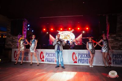 Вечеринка «Русского Радио» «Для своих» - Ресторан «Максимилианс» Екатеринбург - 0012