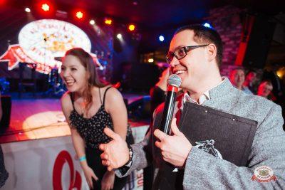 Вечеринка «Русского Радио» «Для своих» - Ресторан «Максимилианс» Екатеринбург - 0016