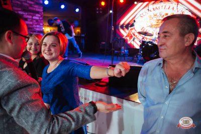 Вечеринка «Русского Радио» «Для своих» - Ресторан «Максимилианс» Екатеринбург - 0018