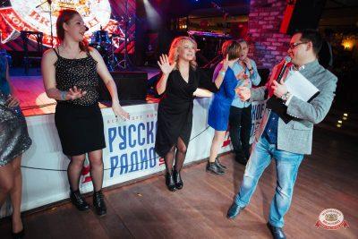 Вечеринка «Русского Радио» «Для своих» - Ресторан «Максимилианс» Екатеринбург - 0023