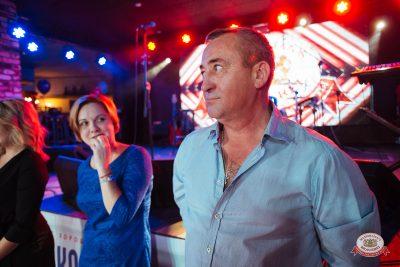 Вечеринка «Русского Радио» «Для своих» - Ресторан «Максимилианс» Екатеринбург - 0024