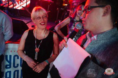 Вечеринка «Русского Радио» «Для своих» - Ресторан «Максимилианс» Екатеринбург - 0025