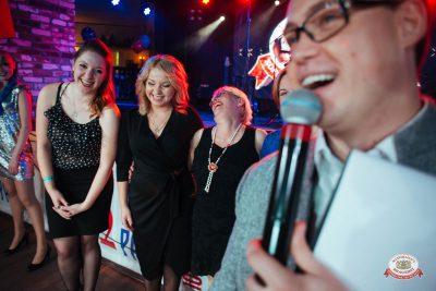 Вечеринка «Русского Радио» «Для своих» - Ресторан «Максимилианс» Екатеринбург - 0026
