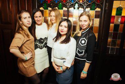 Вечеринка «Русского Радио» «Для своих» - Ресторан «Максимилианс» Екатеринбург - 0030