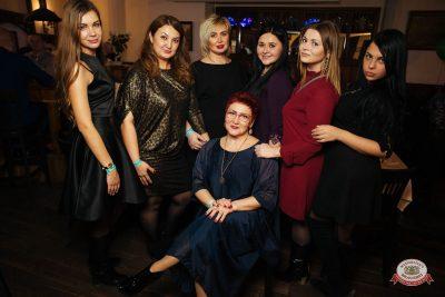 Вечеринка «Русского Радио» «Для своих» - Ресторан «Максимилианс» Екатеринбург - 0031