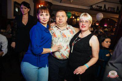 Вечеринка «Русского Радио» «Для своих» - Ресторан «Максимилианс» Екатеринбург - 0035