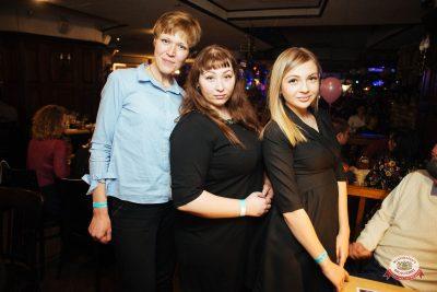 Вечеринка «Русского Радио» «Для своих» - Ресторан «Максимилианс» Екатеринбург - 0037